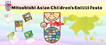 Mitsubishi Asian Child Enikki Festa